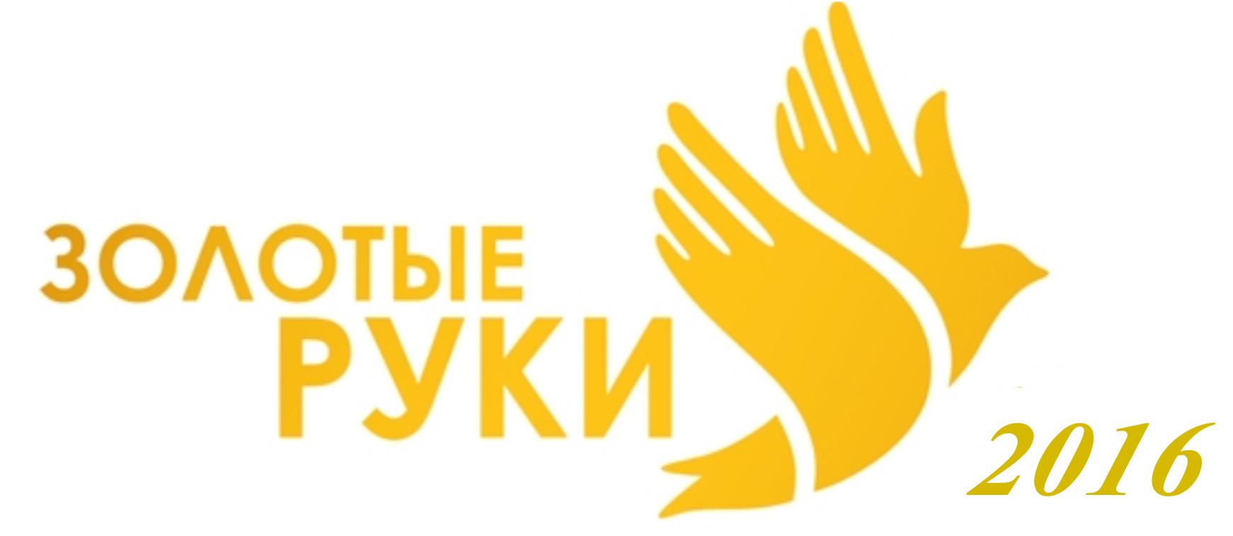 logotip_2016